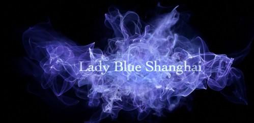 La présentation de Lady Blue Shanghai sur le site Lady Dior