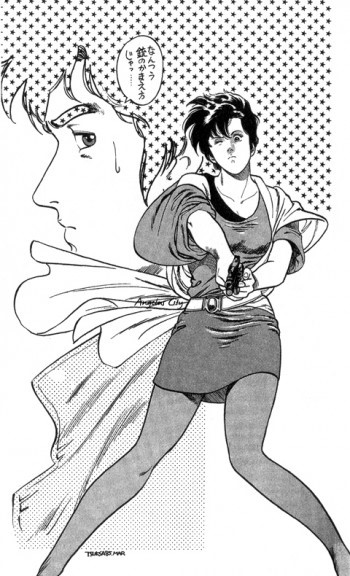 city-hunter-ryo_kaori-volume11