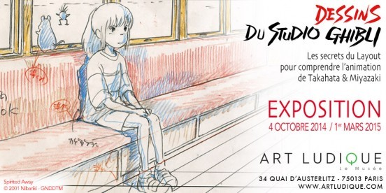 expo dessins du studio ghibli