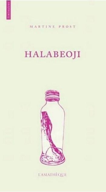 image couverture halabeoji