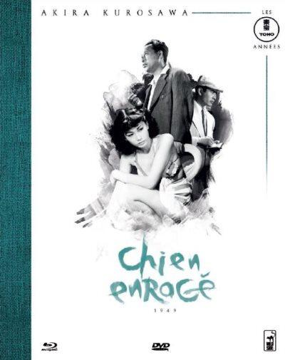 [Test DVD] Chien Enragé – Akira Kurosawa