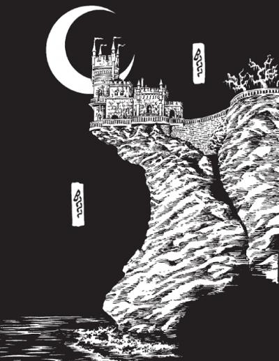 deathco tome 1 atsushi kaneko casterman planche château
