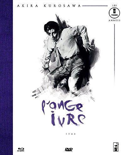 [Test DVD] L'Ange Ivre – Akira Kurosawa