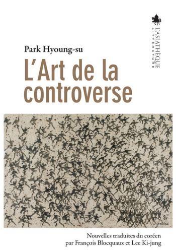 [Critique] L'Art De La Controverse  – Park Hyoung-su