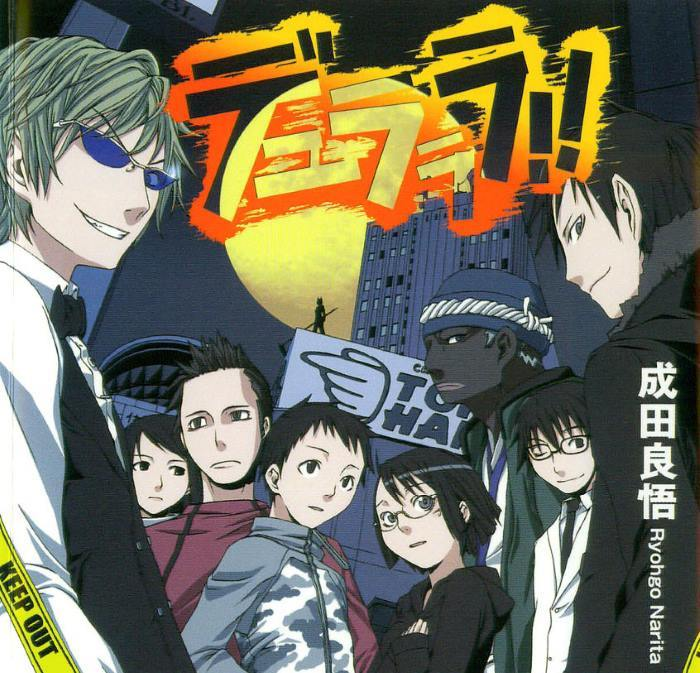 image light novel durarara