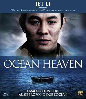 [Test – Blu-ray] Ocean Heaven – Xue Xiaolu