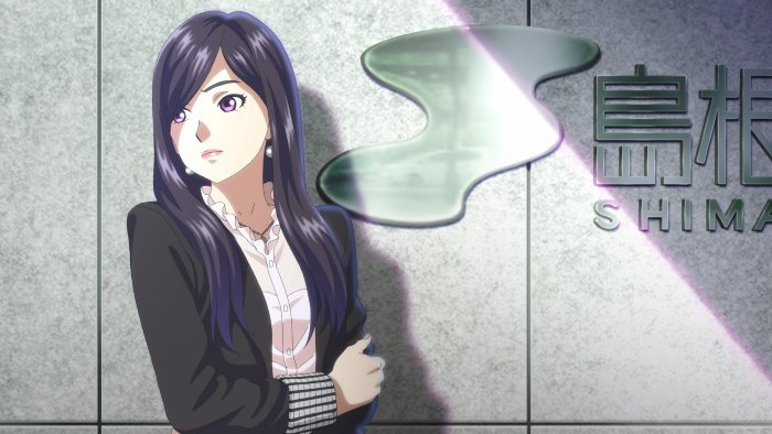 image character root letter