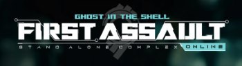 image logo ghost in the shell first assault