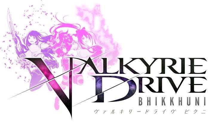 [News – Jeu vidéo] Valkyrie Drive Bhikkuni : une date de sortie et une version collector