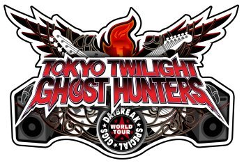 image logo tokyo twilight ghost hunters daybreak special gigs