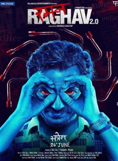 [Étrange Festival 2016] Psycho Raman – Anurag Kashyap