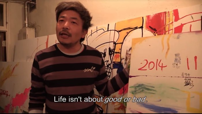 image the sion sono