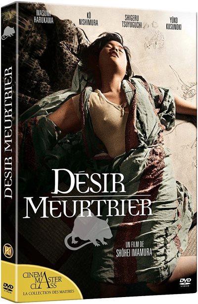 [Test – DVD] Désir Meurtrier – Shohei Imamura