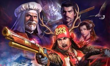 image test ps4 nobunaga's ambition