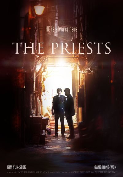 image poster the priests