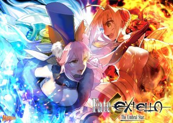 image fate extella
