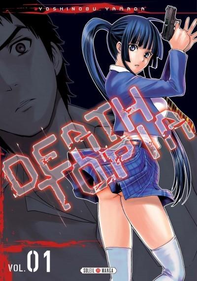[Critique] Deathtopia T1 – Yoshinobu Yamada
