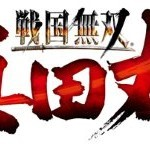 image logo samurai warriors spirit of sanada