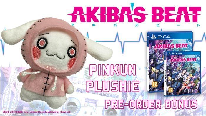 image pinkun akiba's beat