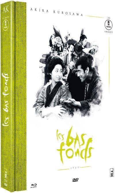 [News – Vidéo] Les bas-fonds de Kurosawa en coffret BR-DVD-livret le 3 mai 2017