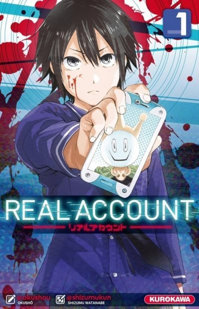 image real account t1