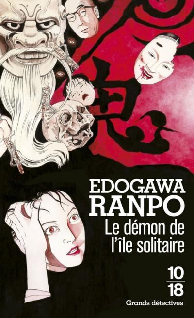 [Critique] Le démon de l'île solitaire – Edogawa Ranpo