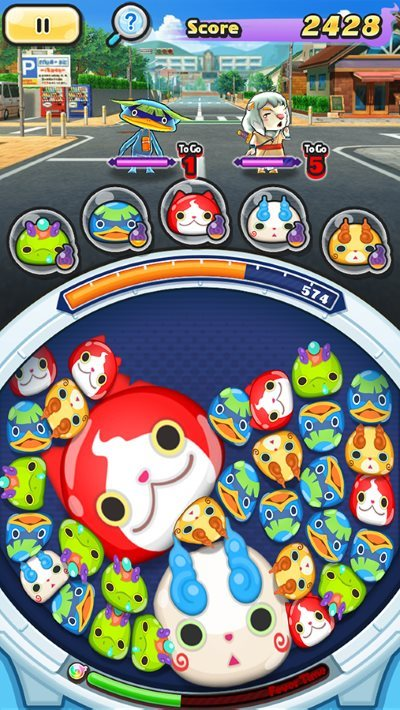 image smartphone yo-kai watch
