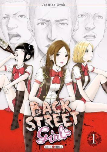 image tome 1 back street girls
