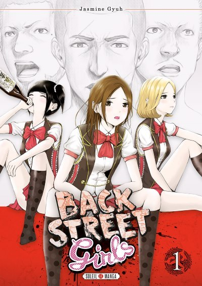 image tome 1 back street girls