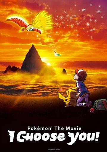 image affiche pokémon le film je te choisis