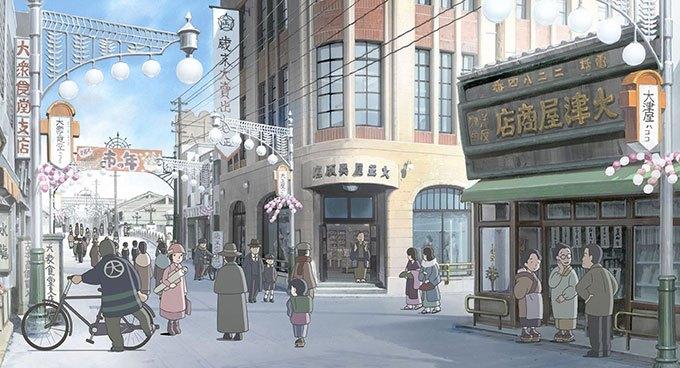 image centre-ville kure dans un recoin de ce monde film animé katabuchi