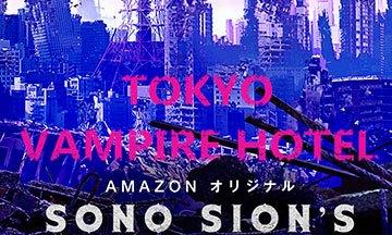image gros plan affiche tokyo vampire hotel