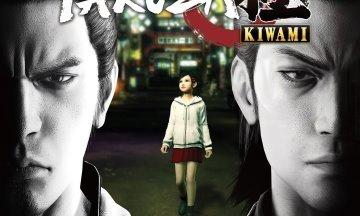 image article yakuza kiwami