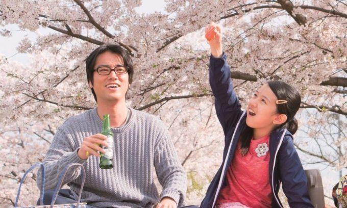image kenta kiritani rinka kakihara close-knit naoko ogigami