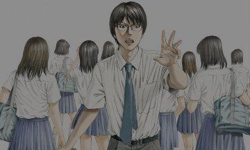 image manga tome 2 je voudrais etre tue par une lyceenne