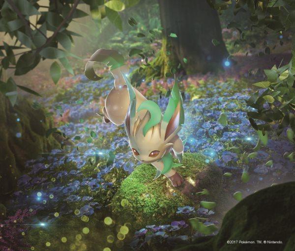 image artwork pokemon jcc soleil lune ultra prisme