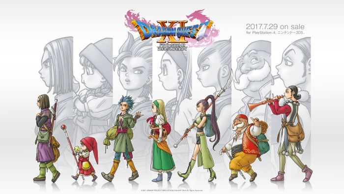 image 2018 dragon quest 11