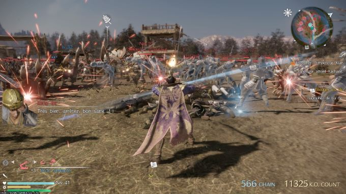 image koei tecmo dynasty warriors