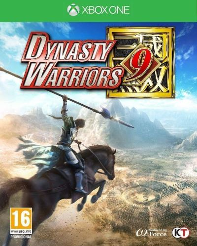 image xbox one dynasty warriors 9