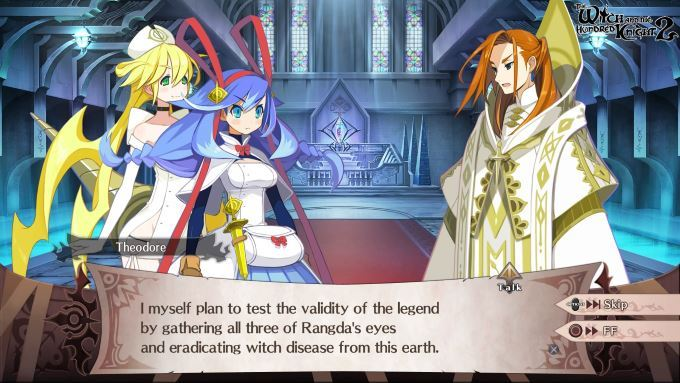 image histoire witch hundred knight 2