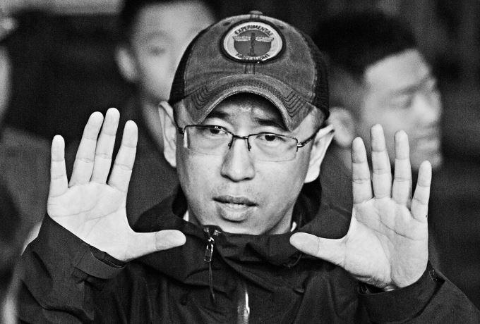 image réalisateur dong yue