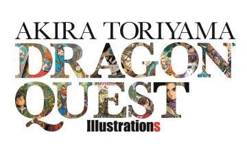 image article akira toriyama dragon quest illustrations