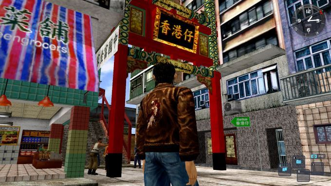 image shenmue