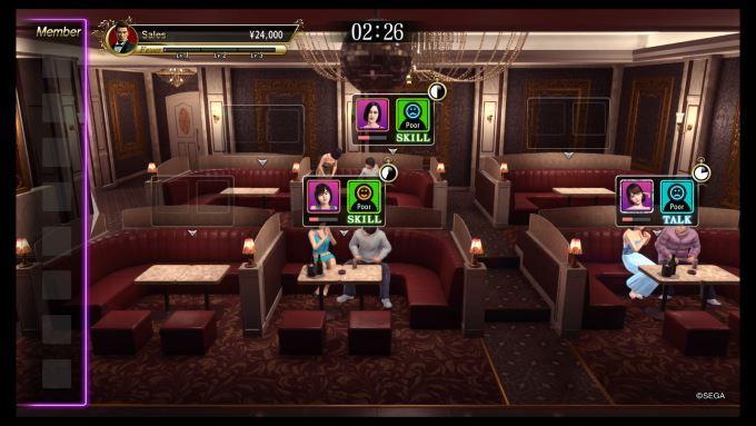 image club yakuza kiwami 2