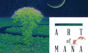 image critique art of mana
