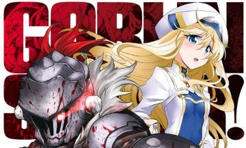 image critique goblin slayer tome 1