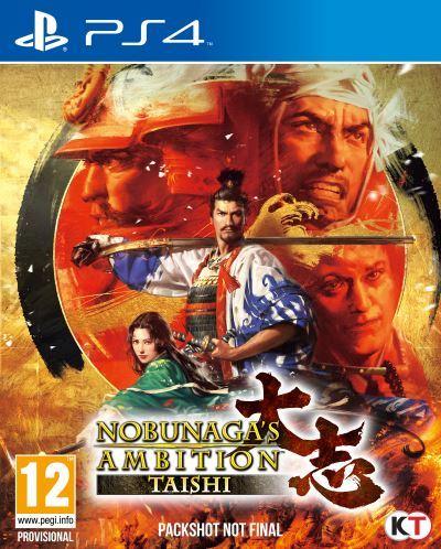 image concours nobunaga's ambition taishi