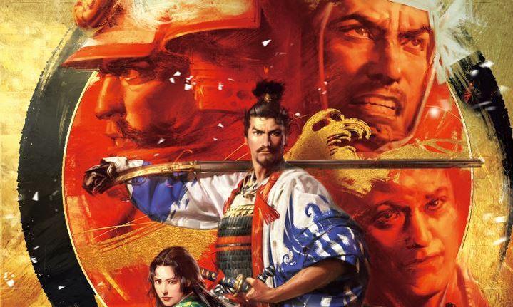 image jeu concours nobunaga's ambition taishi