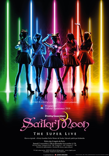 image affiche pretty guardian sailor moon the super live