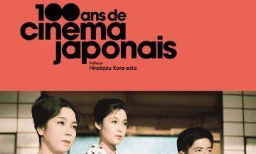 image critique 100 ans de cinema japonais